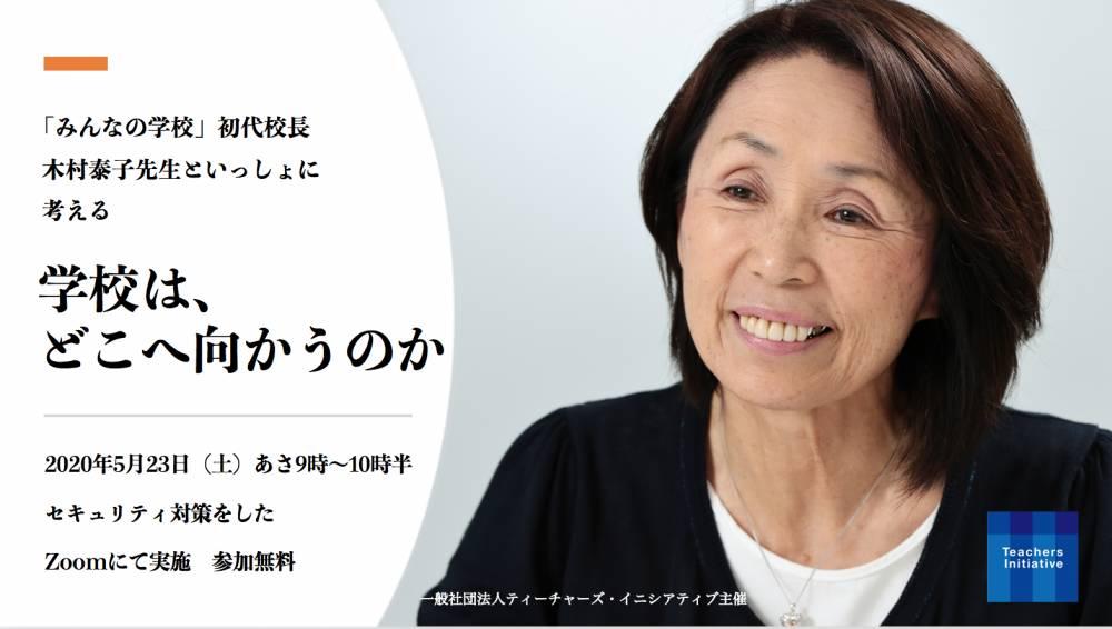 f:id:nagamimiya:20200519184143j:plain