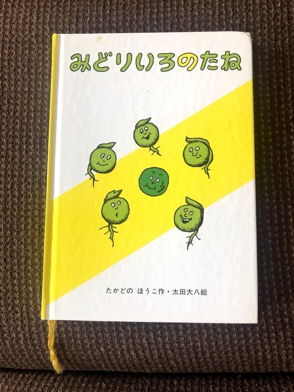 f:id:nagamimiya:20210527174434j:plain