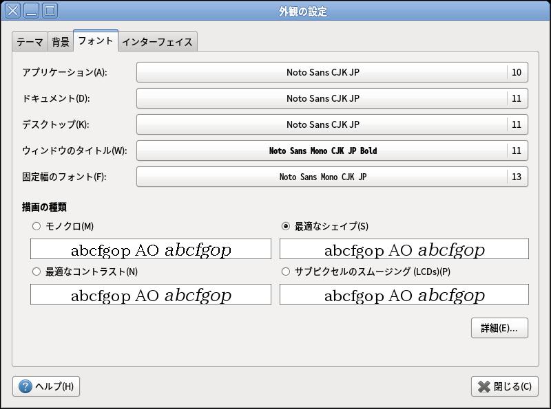 f:id:nagamitsu1976:20160617155123p:plain