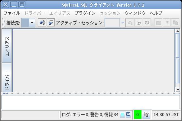 f:id:nagamitsu1976:20170328143104p:plain