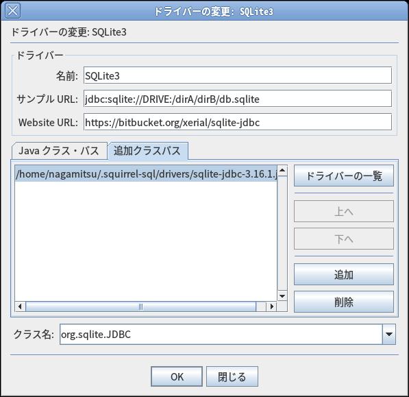 f:id:nagamitsu1976:20170329104156p:plain