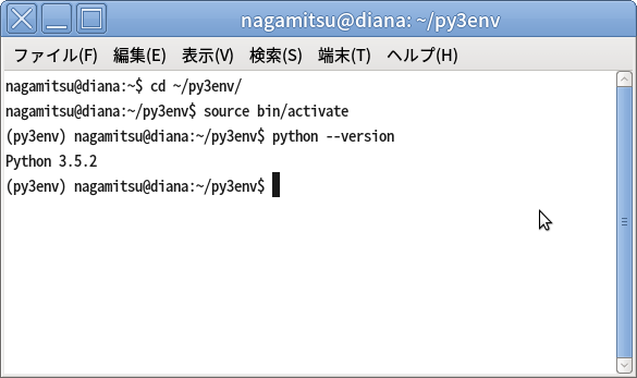 f:id:nagamitsu1976:20170330121243p:plain
