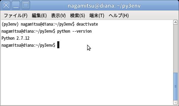 f:id:nagamitsu1976:20170330121551p:plain