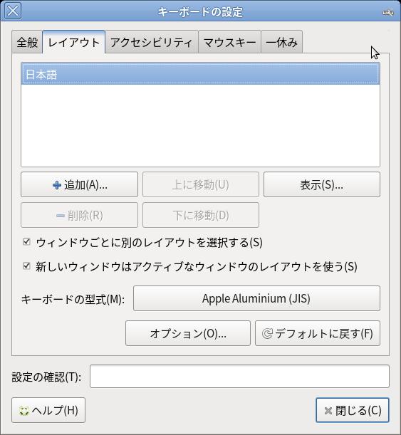 f:id:nagamitsu1976:20180621135729p:plain