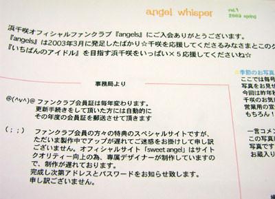 f:id:naganasuko:20041031185850:image