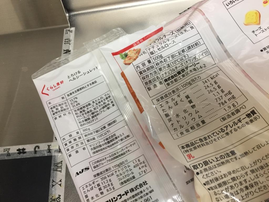 f:id:naganegi222:20170212093857j:plain