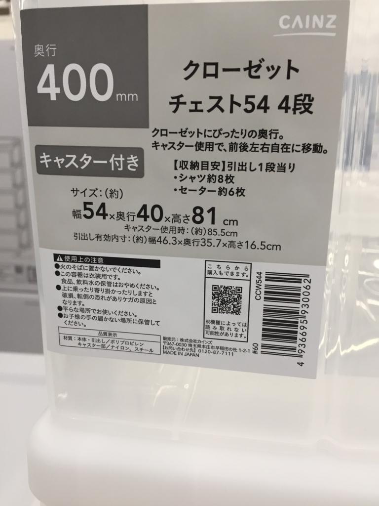 f:id:naganegi222:20170507054727j:plain