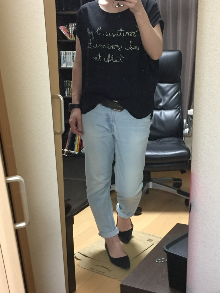 f:id:naganegi222:20170525011434j:plain