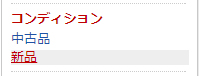 f:id:naganegi222:20170705014819j:plain