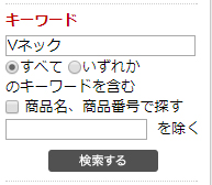 f:id:naganegi222:20170705014822j:plain