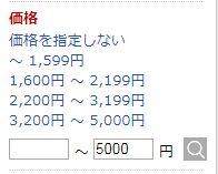 f:id:naganegi222:20170705014825j:plain