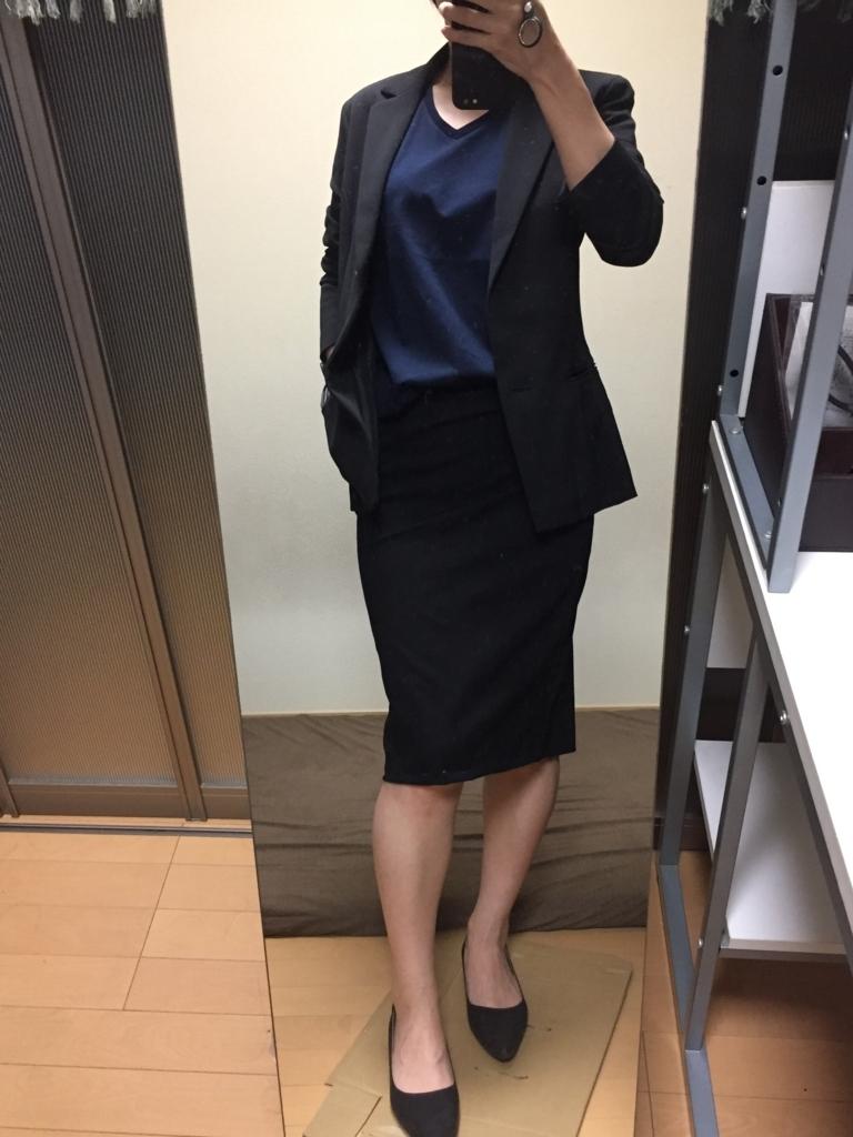 f:id:naganegi222:20170708041701j:plain