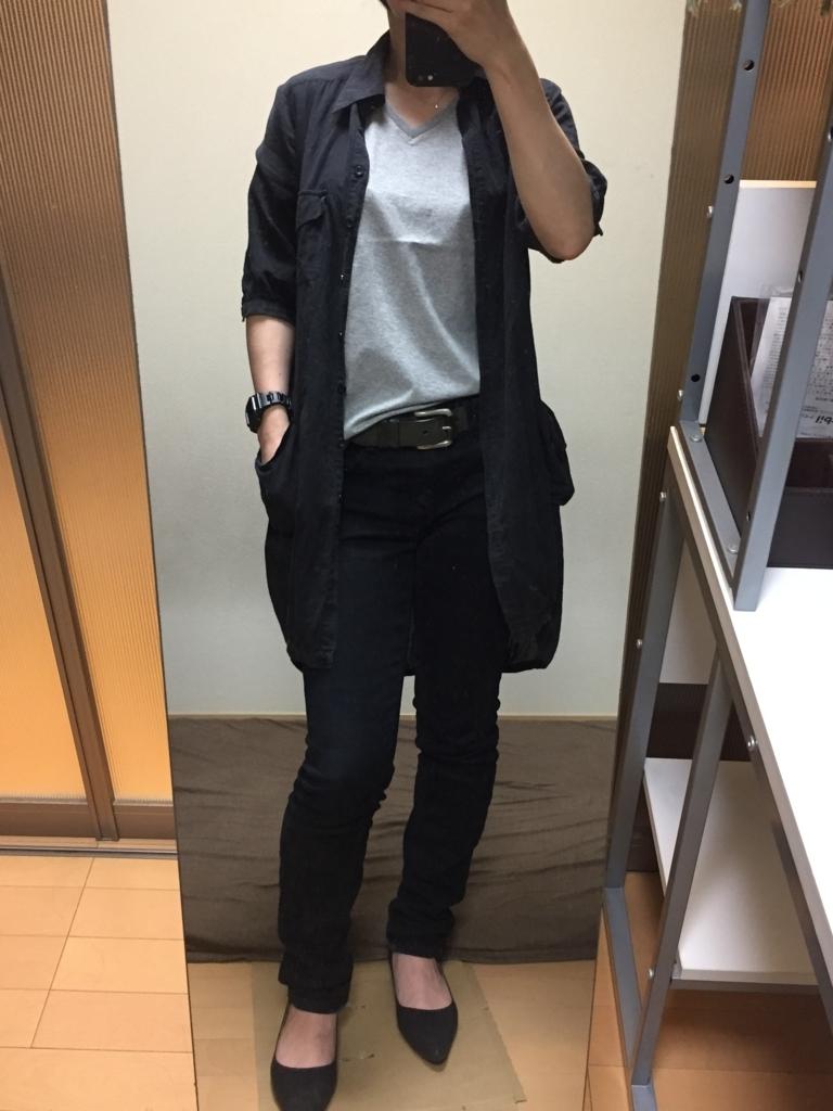 f:id:naganegi222:20170708041929j:plain