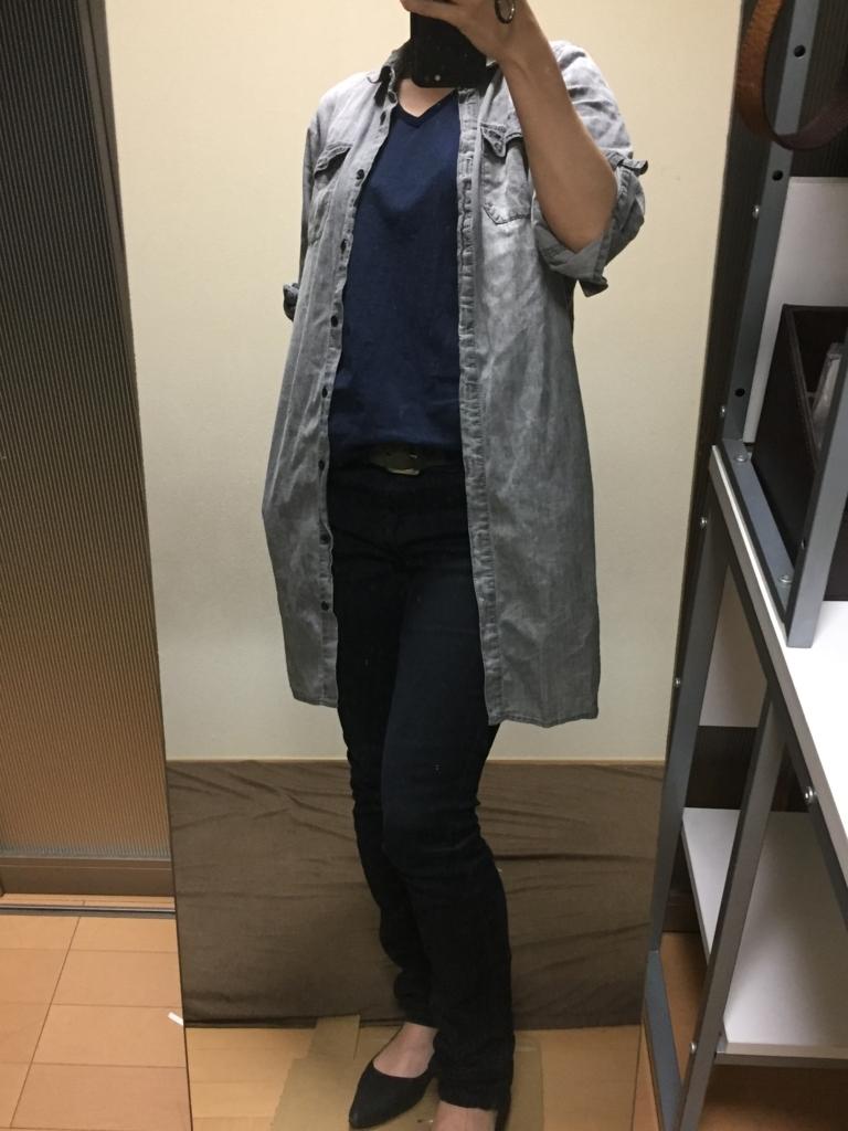 f:id:naganegi222:20170711062808j:plain