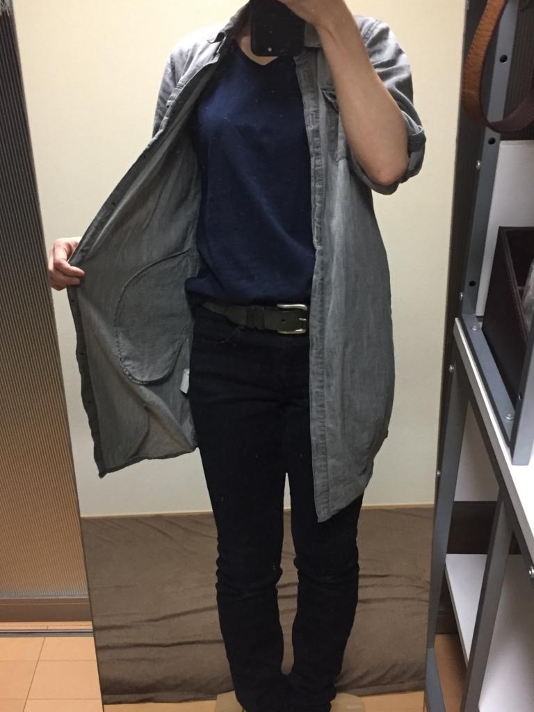 f:id:naganegi222:20170711062831j:plain