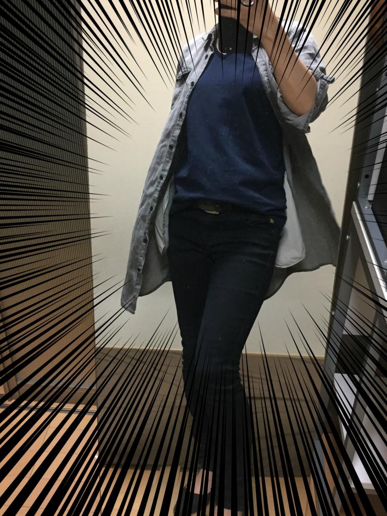f:id:naganegi222:20170711063356j:plain