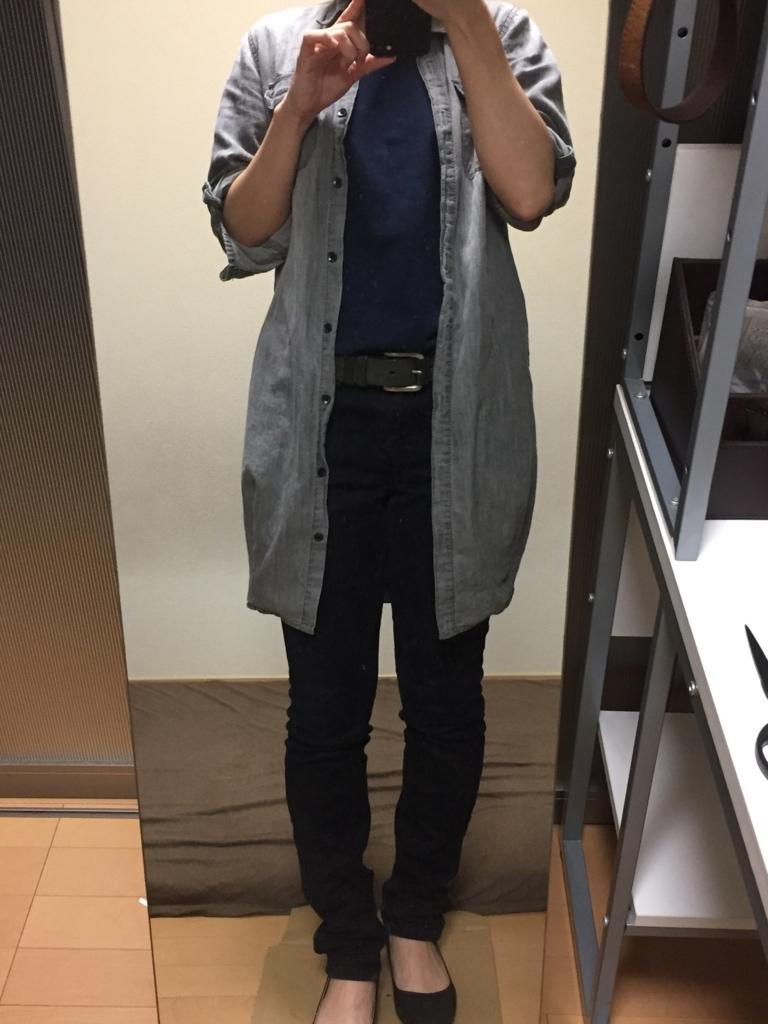 f:id:naganegi222:20170711072418j:plain