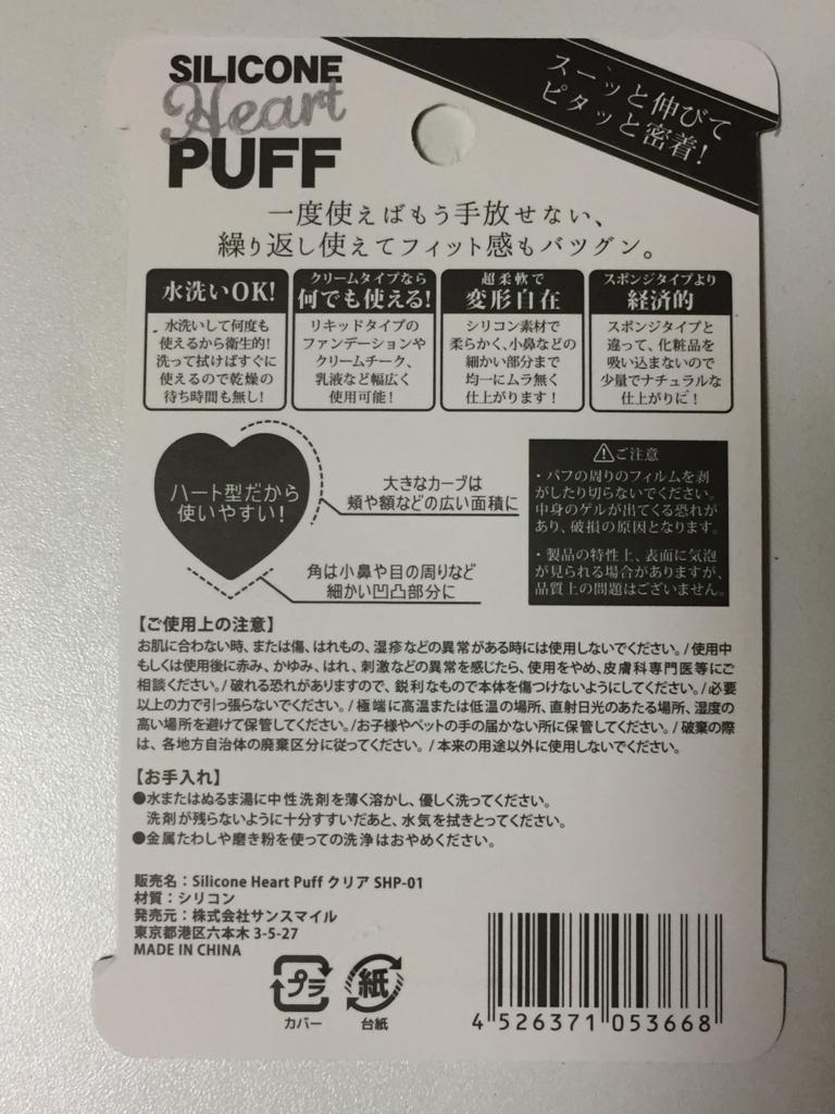 f:id:naganegi222:20170716021635j:plain