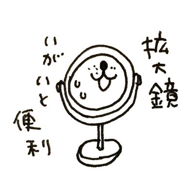 f:id:naganegi222:20170728032054j:plain