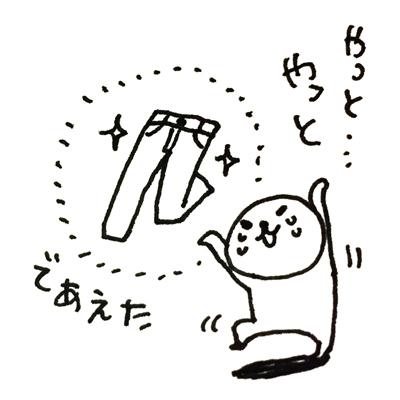 f:id:naganegi222:20170728032202j:plain