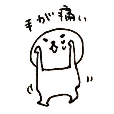 f:id:naganegi222:20170728032606j:plain
