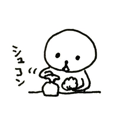 f:id:naganegi222:20170728032740j:plain