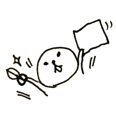 f:id:naganegi222:20170728032819j:plain