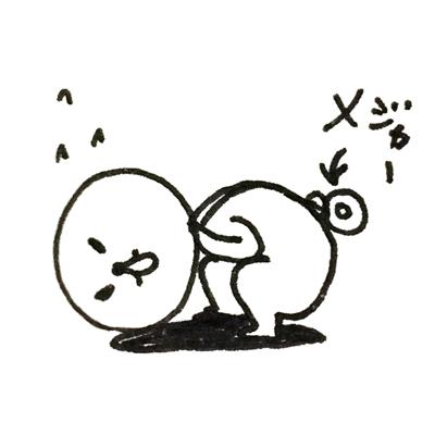 f:id:naganegi222:20170728033102j:plain
