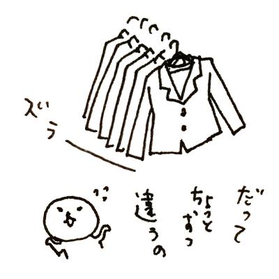 f:id:naganegi222:20170728040414j:plain