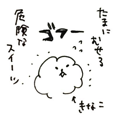 f:id:naganegi222:20170728040549j:plain
