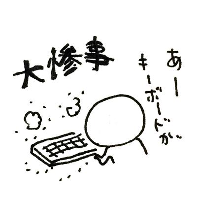f:id:naganegi222:20170728040551j:plain