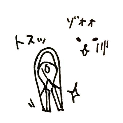 f:id:naganegi222:20170728040722j:plain
