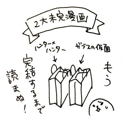 f:id:naganegi222:20170728040855j:plain