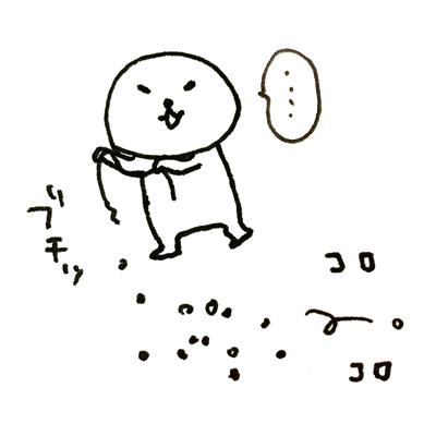 f:id:naganegi222:20170728040923j:plain