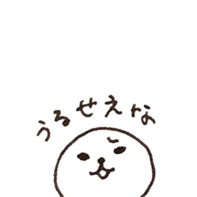 f:id:naganegi222:20170728064916j:plain