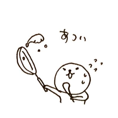 f:id:naganegi222:20170728082915j:plain