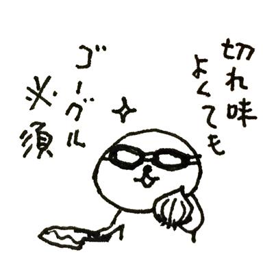 f:id:naganegi222:20170728091145j:plain