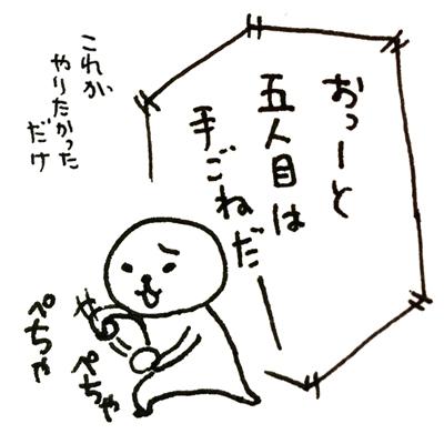 f:id:naganegi222:20170728102017j:plain