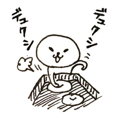 f:id:naganegi222:20170731084159j:plain