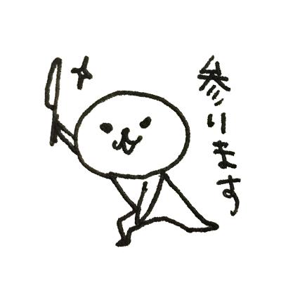 f:id:naganegi222:20170731084230j:plain