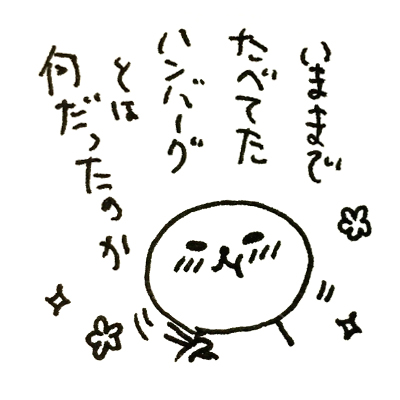 f:id:naganegi222:20170731084253j:plain