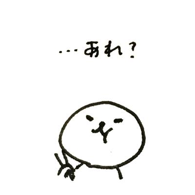 f:id:naganegi222:20170731084305j:plain