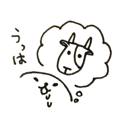 f:id:naganegi222:20170731084332j:plain