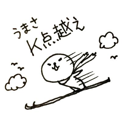 f:id:naganegi222:20170731084346j:plain