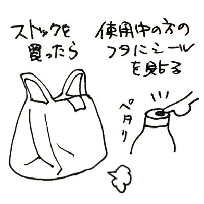 f:id:naganegi222:20170809033946j:plain