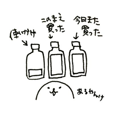 f:id:naganegi222:20170809041623j:plain