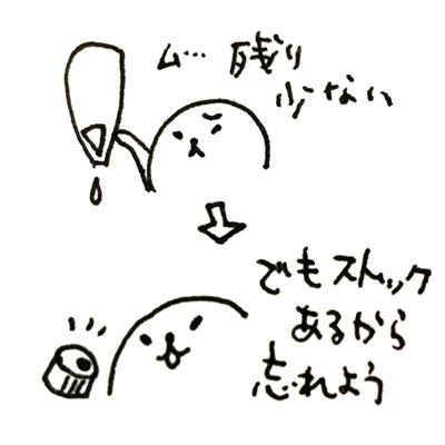 f:id:naganegi222:20170809041739j:plain