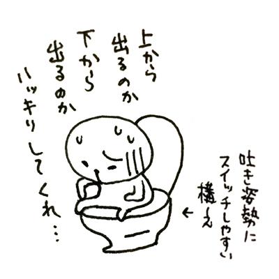 f:id:naganegi222:20170810083901j:plain