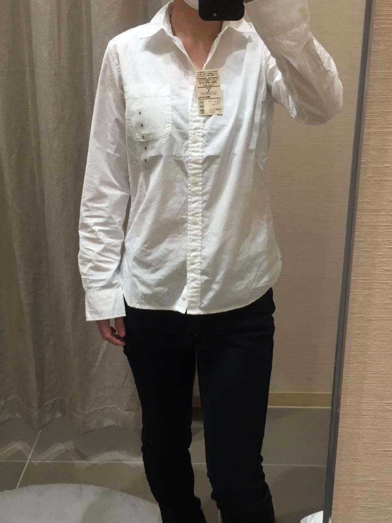 ムジルシリョウヒン(MUJI (無印良品))の無印良品 ブロードシャツ