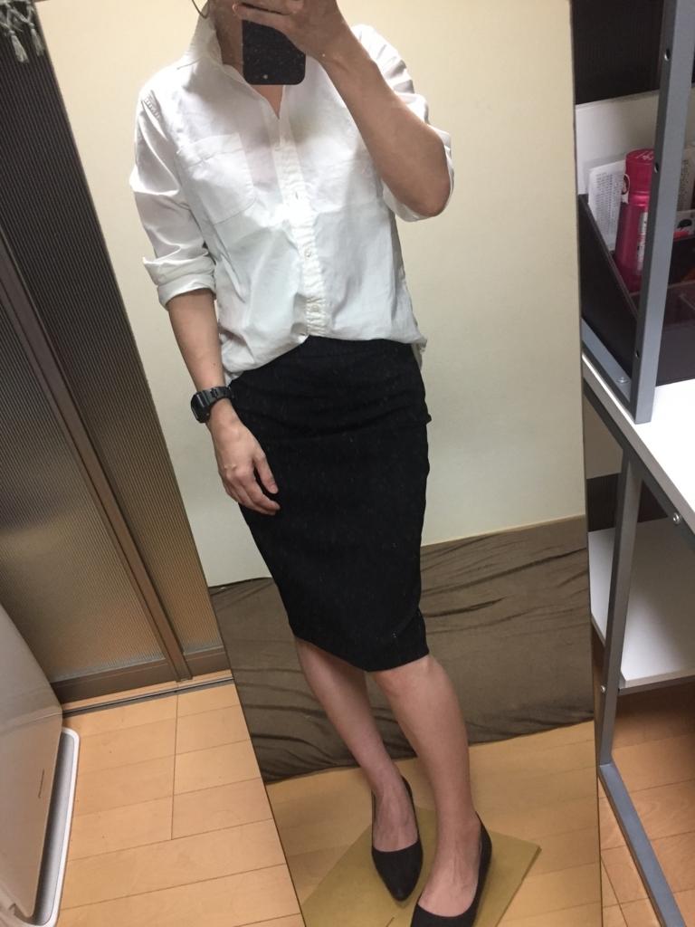 f:id:naganegi222:20170819194252j:plain